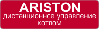 ariston-badge
